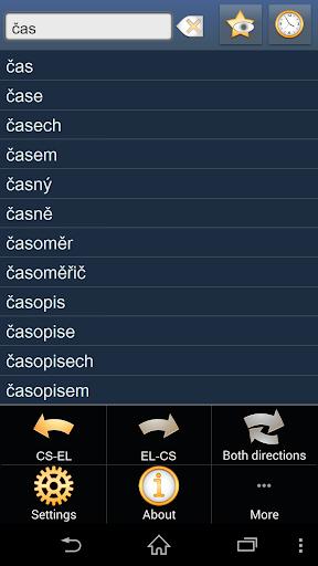 Czech Greek dictionary