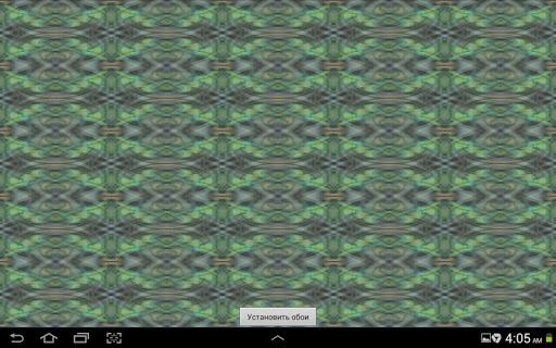 Live wallpaper green