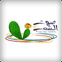 Sawt Achaab Lebanon