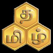 Tamil Puzzle - FREE