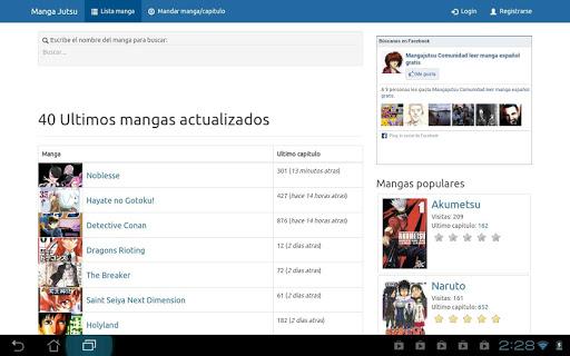 玩漫畫App|MangaReborn - Manga en español免費|APP試玩