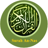 Surah An-Nas with translation