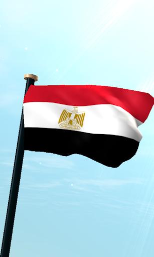 이집트 국기 3D 무료 라이브 배경화면