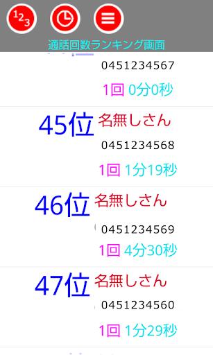 [App 更新] WeChat 微信新增雲端備份通話記錄功能 – We Love Windows .HK