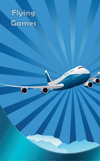 玩免費模擬APP|下載飛行遊戲 app不用錢|硬是要APP