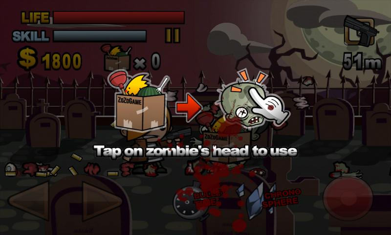 Biofrenzy: Frag The Zombies!!- screenshot