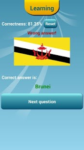 World Flags Quiz - screenshot thumbnail