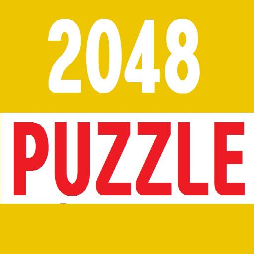 2048  数  谜 解謎 App LOGO-硬是要APP