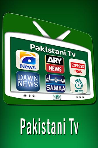 Pakistani TV