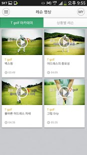 T golf - 골프, 중계, 부킹 - screenshot thumbnail