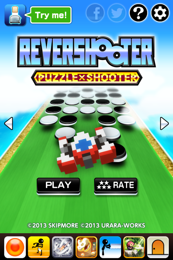 Revershooter- screenshot