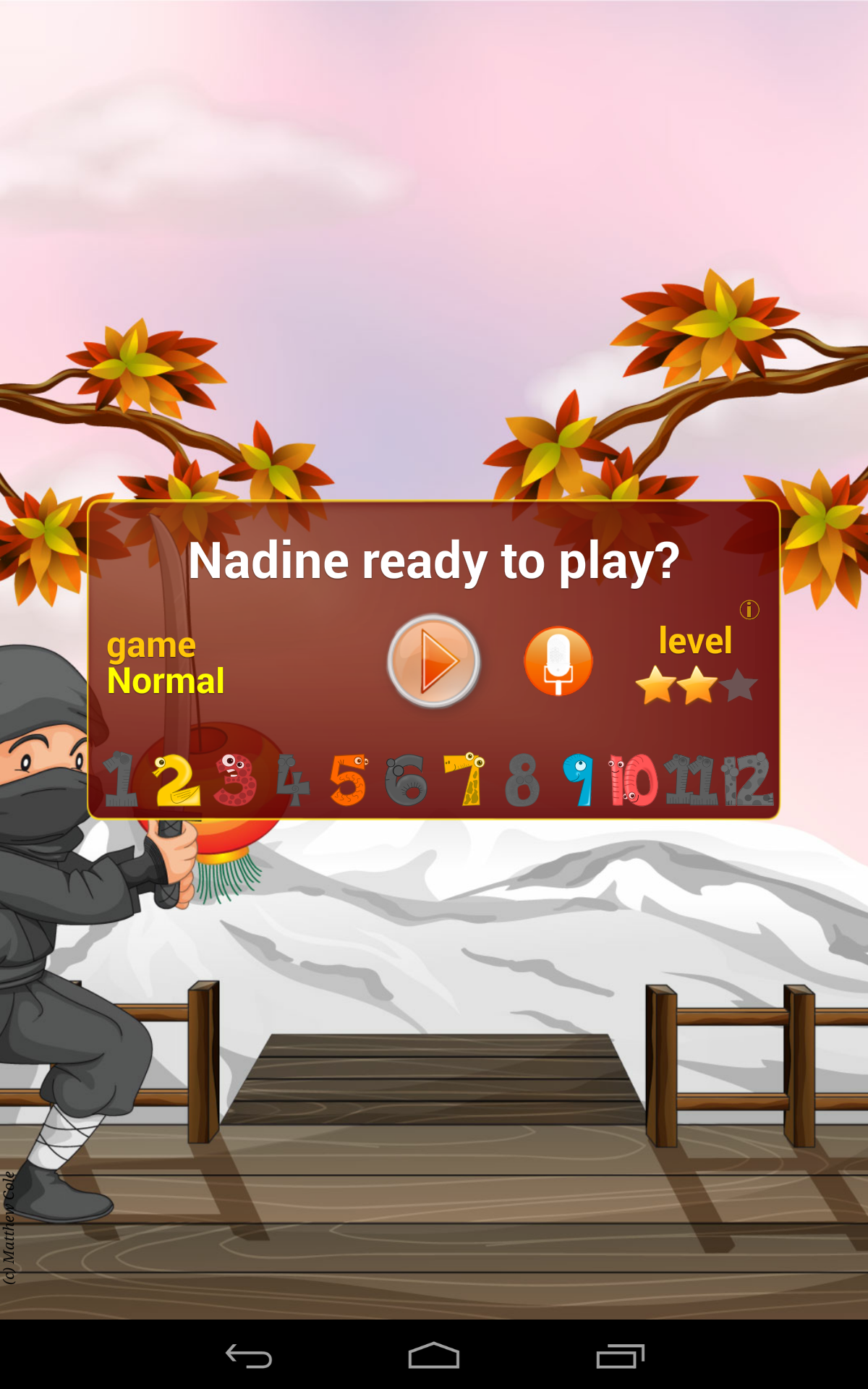 Times Tables Game (free) screenshot #2