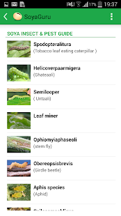 SoyaGuru - free soybean info- screenshot thumbnail