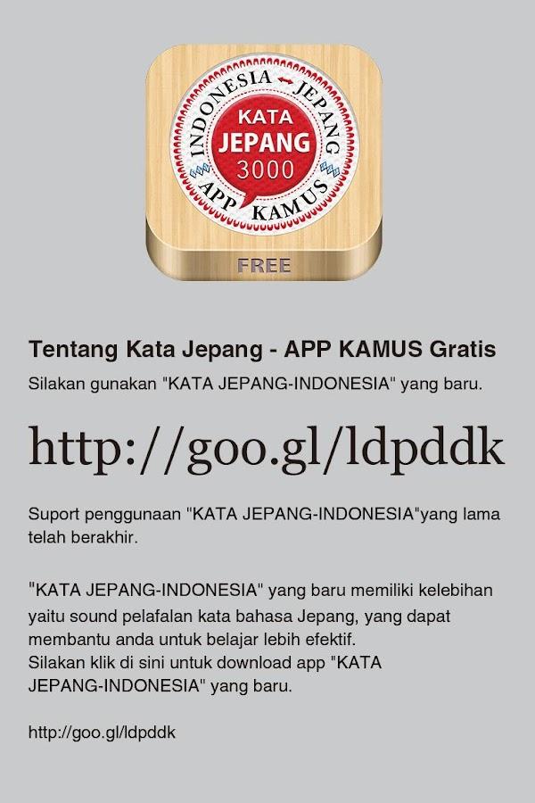 KATA JEPANG - INDONESIA - screenshot