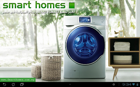 Smart Homes Egypt screenshot 6