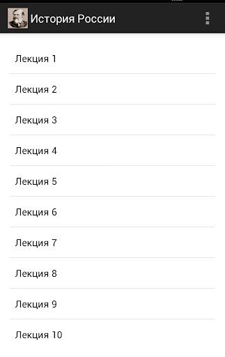 История России. Ключевский