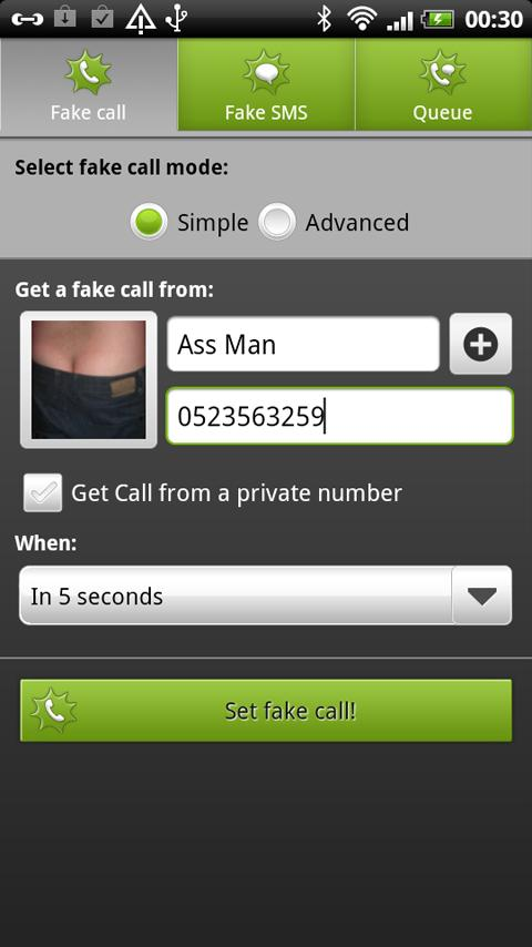 BOOM! Fake call and SMS- screenshot