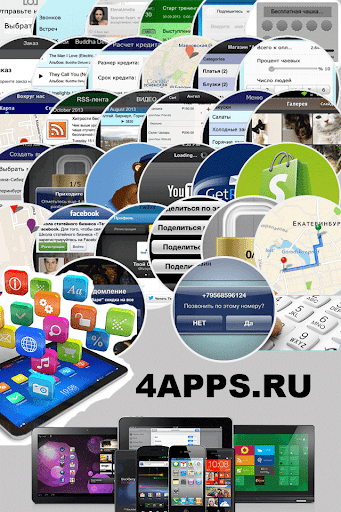 4apps