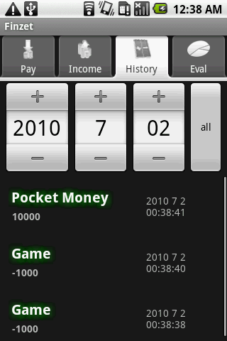 FINZET personal cashbook - screenshot