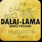 Dalai lama & Buddha quotes icon