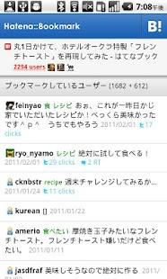 はてなブックマーク- screenshot thumbnail