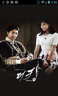 더킹 - The King 2 Hearts