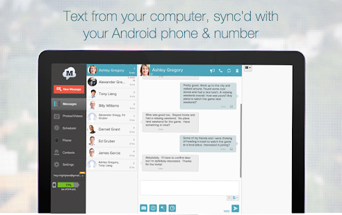 SMS Text Messaging -PC Texting Screenshot