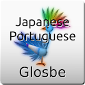 Japanese-Portuguese Dictionary