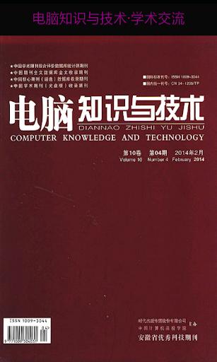【免費新聞App】电脑知识与技术·学术交流-APP點子