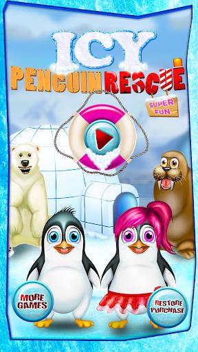 얼음 펭귄 구조 - 최고 재미