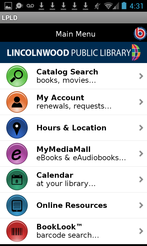 Lincolnwood Public Library- screenshot