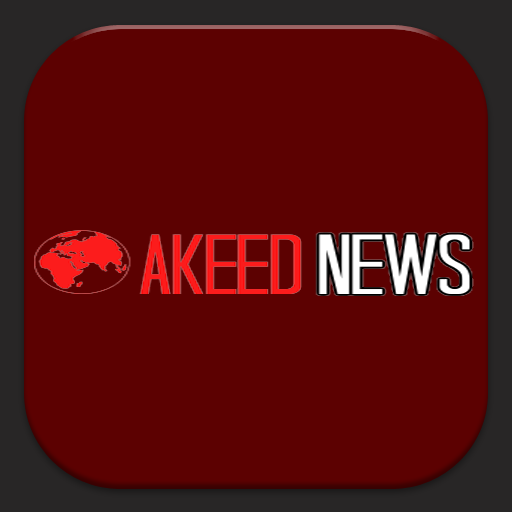 Akeed News LOGO-APP點子