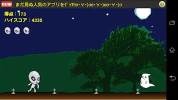 Screenshot of ALIRUN