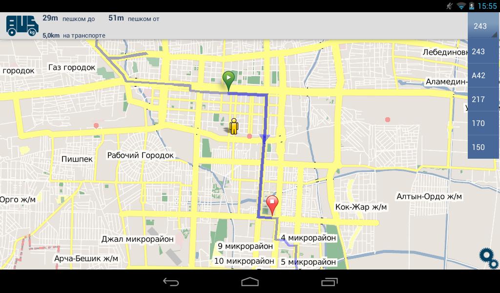 Городской транспорт Бишкека