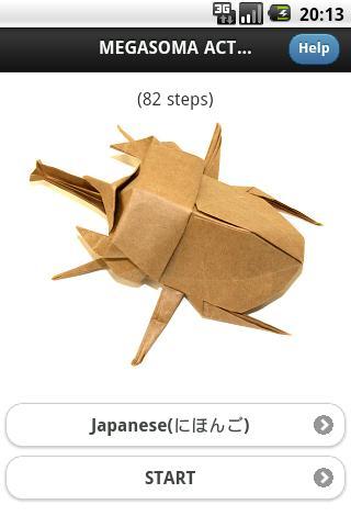 飛行機 折り紙 : 折り紙 アプリ : searchman.com