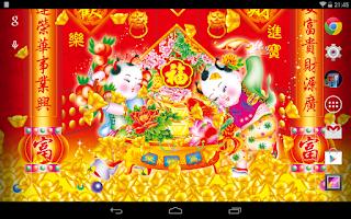 Screenshot of Lucky Fortune Boy Free LWP