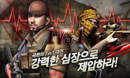 샌드스톰 for Kakao 1.2.8 screenshot 642303