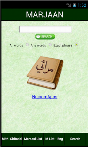 Marjaan - Marsiyah Search App