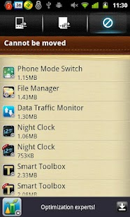 Smart Toolbox - screenshot thumbnail