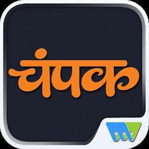 Champak - Hindi 娛樂 App LOGO-APP試玩