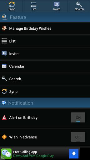 玩工具App|Birthday Reminder免費|APP試玩