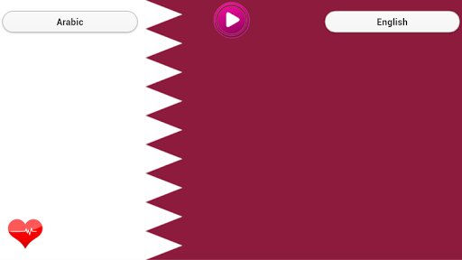 National Anthem of Qatar