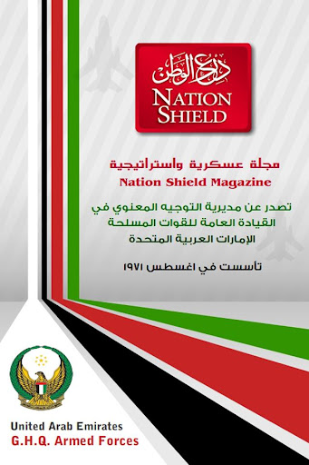 Nation Shield Magazine
