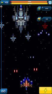 Son of Light Screenshot 1