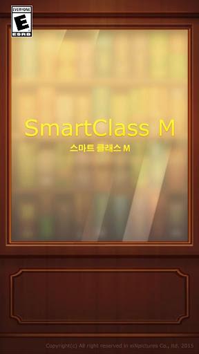 SmartClassM Lite