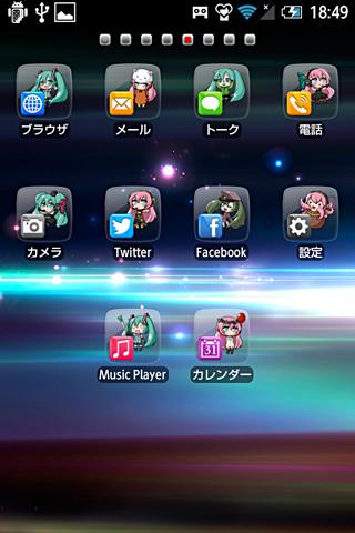 玩工具App|ボカロアイコンきせかえアプリ第二弾[初音ミク/巡音ルカ]免費|APP試玩