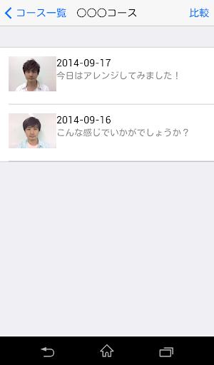 玩生活App|イメログ for Everyone免費|APP試玩