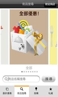 提款購物 - screenshot thumbnail