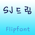 SJDream  Korean Flipfont icon