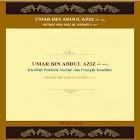 Biografi Umar Bin Abdul Aziz icon